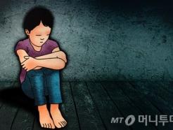 [MT리포트]아이들이 무슨 죄, '유령' 난민 아동