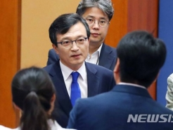 [MT리포트]난민반대 여론, 국민청원까지..청와대 곤혹