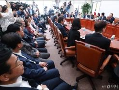 자유한국당 초·재선 의원 회동