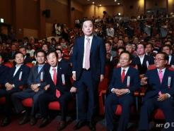 한국당, 김병준 비대위원장 추인