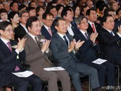 70주년 제헌절 경축행사 개최