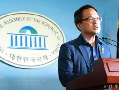 박주민, 당 최고위원 출마