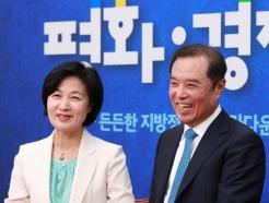 활짝 웃는 추미애-김병준