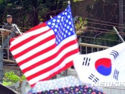 [MT리포트]정부, 불량 미국 투자이민업체 '등록취소·영업정지' 검토