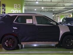 위장막 쓴 기아차 SP 양산형 차량