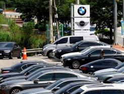 '운행정지명령' 점검 기다리는 BMW