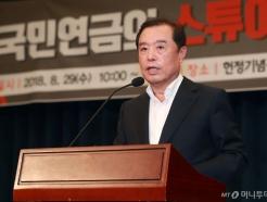 김병준, 국민연금 스튜어드십 코드 토론회 참석