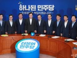 4차 고위당정청 개최