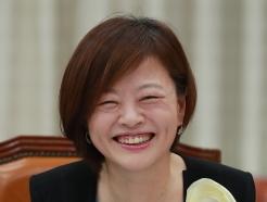 여가부 장관 지명된 진선미 의원