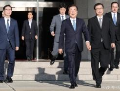 대북특사단, '문 대통령 친서 들고 평양행'