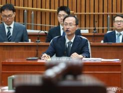 김기영 헌법재판관 후보 인사청문회