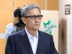 법정 향하는 김관진 전 장관