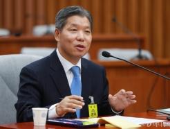 이영진 헌법재판관 후보자 인사청문회