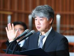 '한국당 추천' 이종석 헌법재판관 후보자 인사청문회