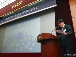 2회 머니투데이-IPO컨퍼런스 개최
