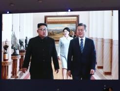이틀째 회담 갖는 남북정상