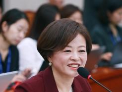 검증대 오른 진선미 여성부장관 후보자