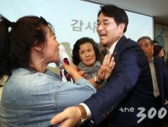 [MT리포트]유치원장들이 억울한 이유는…누리과정이 만든 '나비효과'