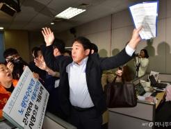 수협노량진수산 관계자, 국회 회견장 난동
