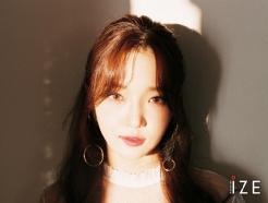 프로미스나인│③ 지선 하영 채영