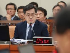 기획재정부 국감 출석한 김동연 부총리