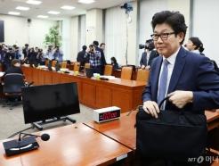 조명래 환경부 장관 후보자 인사청문회 파행