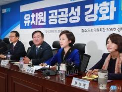 유치원 공공성 강화 당정 개최