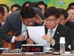 정무위, 국무조정실 등 7개 기관 종합감사
