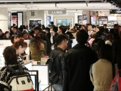 현배백화점, '첫 면세점' 오픈!