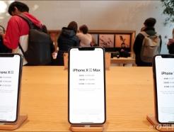 '신형 아이폰 출시 가격은?'