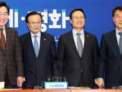 예산안 심사 앞두고 고위 당·정·청 회의