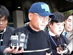 '폭행·마약 혐의' 양진호, 검찰 송치