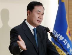 '폭행·마약·횡령' 양진호 사건 브리핑