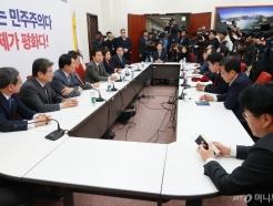 '국회 보이콧' 자유한국당, 상임위원장-간사단 긴급 연석회의