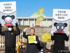 환경재단 '국회부터 경유차 그만!'