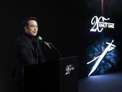 """""""가장 큰 변화 시작""""…엔씨, 리니지 20주년 '리마스터' 공개"""