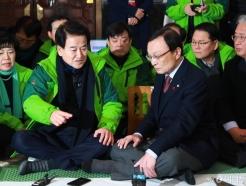 이해찬 대표, '선거제 개편' 민평당 농성장 방문