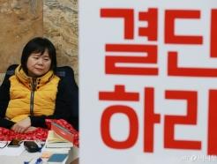 손학규-이정미 대표, 5일차 단식농성