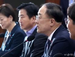 홍남기 부총리, 첫 경제활력 대책회의 주재