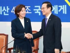 손 잡은 홍영표-나경원