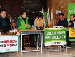 함세웅 신부, 야3당 대표 격려방문