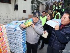 농협-경찰청, 쪽방촌 공동봉사활동