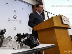 BMW 화재 최종결과 발표...EGR 쿨러 결함