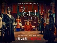 [MT리포트]ICT 고래싸움에 드라마 제작사 '함박웃음'