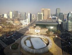 [MT리포트]서울광장 스케이트장, 미세먼지로 운영 전면 중단