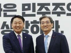김관영 원내대표 찾은 노영민 비서실장