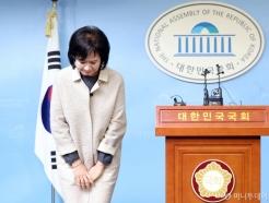 '투기 의혹' 손혜원, 민주당 탈당