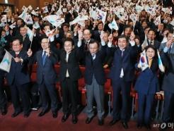 3.1운동-임시정부 100주년 특별위원회 출범