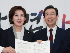 나경원 원내대표 찾은 박원순 서울시장