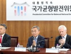 한전공대 부지 '전남 나주 부영CC' 발표